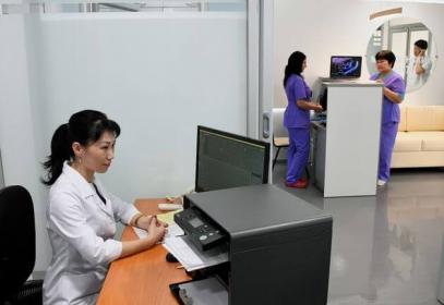 Медицинский центр CARDIOS